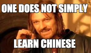Chinese Meme Generator - meme creator one does not simply learn chinese meme generator at