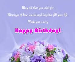 8 best birthday wishes images on pinterest happy birth happy