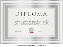 diploma certificate of completion design template background