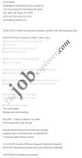 Sample Resume Computer Engineer Download Biochemical Engineer Sample Resume Haadyaooverbayresort Com