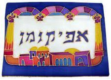 afikomen bag passover gifts afikomen bag hide the matzah at seder