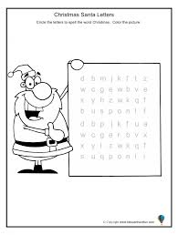 christmas worksheets for kids fun math cut and paste