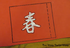 teacher mama free printable crafts for chinese new year boy