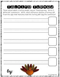 activities for thanksgiving erintegration