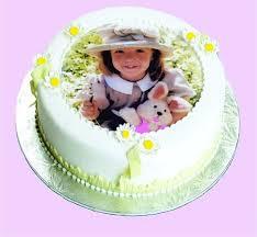 photo cakes imb 10373