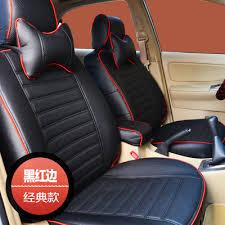 lamborghini car seat aliexpress com buy car seat covers leather cushion set for