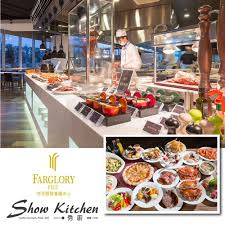 rev黎ement de sol cuisine payeasy線上購物 消費生活好幫手 全國最大企業福利網