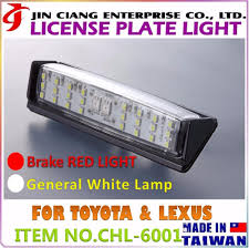 lexus ct200h license plate bulb lexus rx330 lexus rx330 suppliers and manufacturers at alibaba com