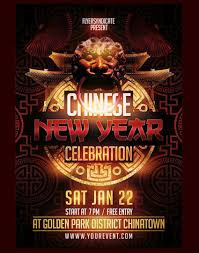 Chinese New Year Invitation Card 58 Best Lunar Chinese New Year Templates And Graphics