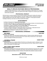 examples of a customer service resume resume for customer service quotes quotesgram resume for customer service quotes