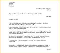 bureau d int駻im 6 lettre de motivation agence d inté modele de facture