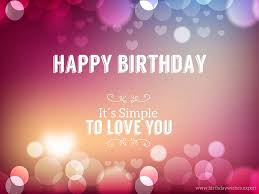 happy birthday simple design cute birthday messages to impress your girlfriend