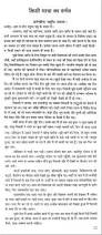 write my term paper on journey of life life is a journey essay write my term paper for me