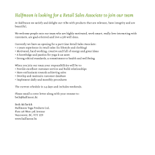 cover letter cover letter for retail sales associate free cover