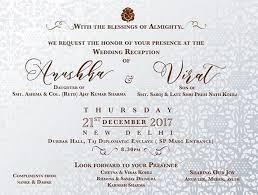 reception card anushka sharma and virat kohli s reception invite is as beautiful