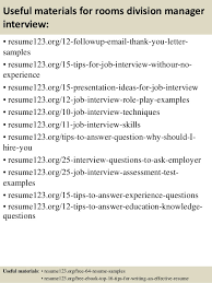 Teacher Skills Resume Examples Resume Sample For Job Interview Follow Up Email After Interview