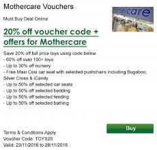 discount vouchers mothercare mothercare vouchers home and garden vouchers shopping vouchers watford