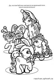 my little pony halloween coloring pages 366 best coloring 4 kids my little pony images on pinterest 4