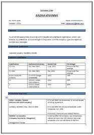 Latest Resumes Format by 17 Best Ideas About Latest Resume Format On Pinterest Best Current