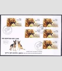 australian shepherd dogs 101 israel greece 2016 joint issue haifa and thessaloniki ports stamps
