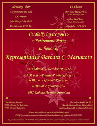 Christmas Card Invitation Wording Contemporary How To Make Hawaiian Party Invitations Features Party
