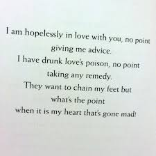 Cute Love Couple Quotes by Romantic Love Quotes
