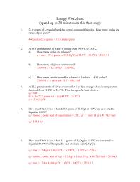 answer key for worksheet
