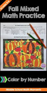 fall mixed math practice color by number math practices color