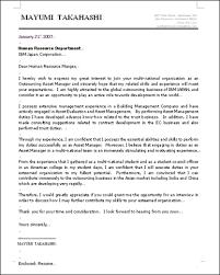 cover letter sample for phd scholarship cover letter templates