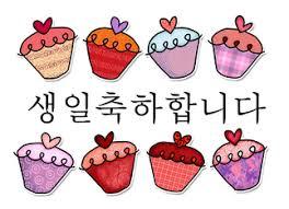 korean birthday touching korea how to say happy birthday in korean 생일 축하