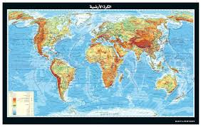 map arab world map in arabic zoom