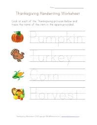 thanksgiving themed handwriting worksheet pinned by pediastaff