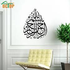 100 muslim home decor online get cheap islamic art decor