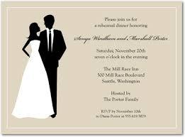 Personalized Wedding Invitations Personalized Wedding Rehearsal Invitations In Washington Dc The