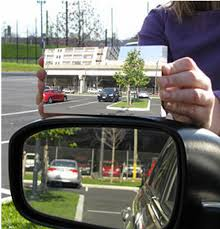 No Blind Spot Rear View Mirror Reviews Vehicle Side Mirror Eliminates Driver Blind Spot