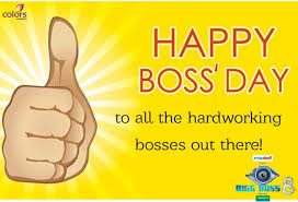 Happy Boss S Day Meme - world issue national bosses day 2014 15 memes to celebrate or