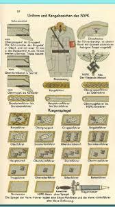 jrotc army uniform guide 299 best world war two german uniform images on pinterest german