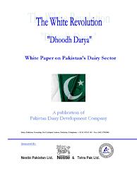 pakistan dairy industry dairy farming milk