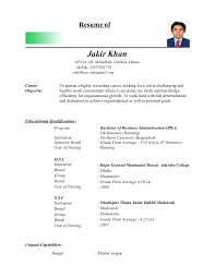 Sample Resume For Marriage Proposal by Matrimonial Resume Format Doc Corpedo Com