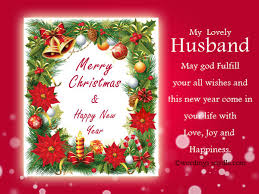 messages for husband wordings and messages
