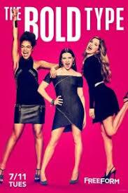 Seeking Season 1 Kickass The Bold Type Season 1 Free Episodes