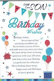 special son birthday cards amazon co uk