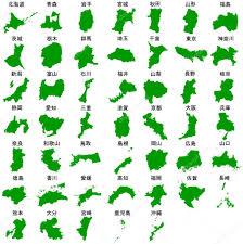 Map Japan Map Japan Prefectures Green U2014 Stock Vector Jboy24 24144239