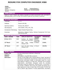 resume format for engineering students for tcs foods career objective for resume computer engineering krida info
