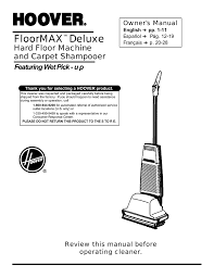 hoover floormax f5300 upright vacuum