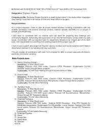 Video Resume India Asif Resume Audio Visual