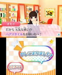 amazon com girls mode3 kirakira kode video games