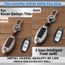 nissan altima key slot compare prices on nissan intelligent key online shopping buy low