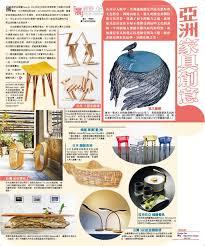 home fantasy design inc press u2014 design pier