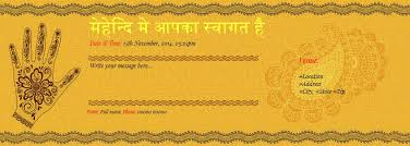 mehndi card wording free sangeet mehndi ceremony invitation card online